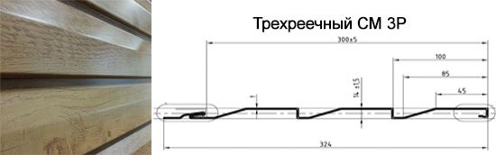Этот металлосайдинг пользуется невероятной популярностью от Кубани до Камчатки